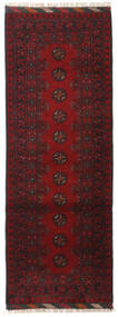 Afghan Rug 63X176 Authentic  Oriental Handknotted Hallway Runner  Dark Red/Dark Brown (Wool, Afghanistan)