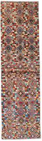 Moroccan Berber - Afghanistan Rug 66X237 Authentic  Modern Handknotted Hallway Runner  Dark Brown/Dark Red (Wool, Afghanistan)