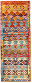 Moroccan Berber - Afghanistan Rug 75X199 Authentic  Modern Handknotted Hallway Runner  Light Brown/Dark Grey (Wool, Afghanistan)