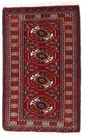 Turkaman Teppich 60X96 Echter Orientalischer Handgeknüpfter Dunkelrot/Dunkelbraun (Wolle, Persien/Iran)