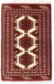 Turkaman Teppich 62X94 Echter Orientalischer Handgeknüpfter Dunkelrot/Dunkel Beige (Wolle, Persien/Iran)