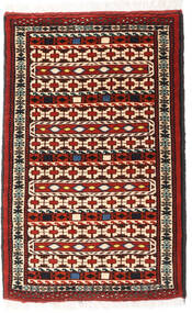 Turkaman Teppich 61X94 Echter Orientalischer Handgeknüpfter Dunkelrot/Beige (Wolle, Persien/Iran)