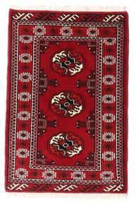 Turkaman Teppich 64X94 Echter Orientalischer Handgeknüpfter Dunkelrot/Rot (Wolle, Persien/Iran)