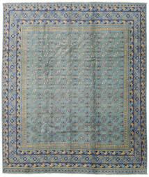 Afghan Teppe 250X293 Ekte Orientalsk Håndknyttet Lys Grå/Mørk Grå Stort (Ull, Afghanistan)