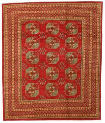 アフガン 絨毯 248X296 オリエンタル 手織り 錆色/薄茶色 (ウール, アフガニスタン)