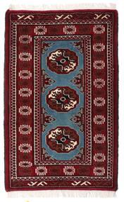 Turkaman Matta 63X100 Äkta Orientalisk Handknuten Mörkröd/Mörkbrun (Ull, Persien/Iran)