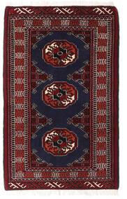 Turkaman Teppich  65X104 Echter Orientalischer Handgeknüpfter Schwartz/Dunkelrot (Wolle, Persien/Iran)