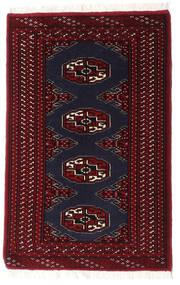 Turkaman Teppich 63X97 Echter Orientalischer Handgeknüpfter Dunkelrot (Wolle, Persien/Iran)