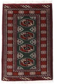 Turkaman Teppich  62X91 Echter Orientalischer Handgeknüpfter Dunkelbraun/Dunkelrot (Wolle, Persien/Iran)