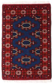 Turkaman Matta 62X92 Äkta Orientalisk Handknuten Mörkröd/Mörklila (Ull, Persien/Iran)