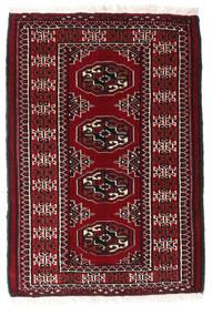 Turkaman Teppich 64X93 Echter Orientalischer Handgeknüpfter Dunkelrot/Dunkelbraun (Wolle, Persien/Iran)