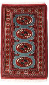 Turkaman Matta 63X96 Äkta Orientalisk Handknuten Mörkröd/Vit/Cremefärgad (Ull, Persien/Iran)