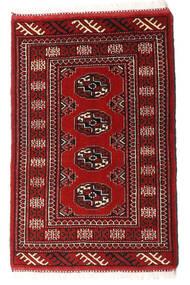 Turkaman Matta 63X95 Äkta Orientalisk Handknuten Mörkröd/Roströd (Ull, Persien/Iran)