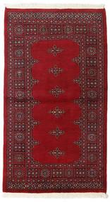 Pakistan Bokhara 2Ply Tæppe 94X168 Ægte Orientalsk Håndknyttet Mørkerød/Rød (Uld, Pakistan)