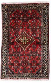 Asadabad Szőnyeg 56X90 Keleti Csomózású Sötétbarna/Sötétpiros (Gyapjú, Perzsia/Irán)