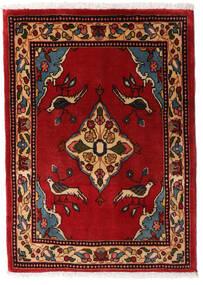 Sarough Teppe 66X91 Ekte Orientalsk Håndknyttet Mørk Rød/Rust (Ull, Persia/Iran)