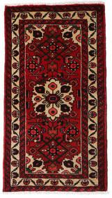 Sarouk Covor 56X102 Orientale Lucrat Manual (Lână, Persia/Iran)