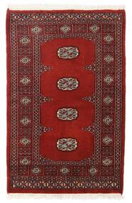 Pakistan Μπουχαρα 2Ply Χαλι 77X120 Ανατολής Χειροποιητο Σκούρο Κόκκινο/Στο Χρώμα Της Σκουριάς (Μαλλί, Πακιστανικά)