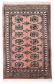 Pakistan Bokhara 2Ply Teppe 82X125 Ekte Orientalsk Håndknyttet Mørk Brun/Beige (Ull, Pakistan)