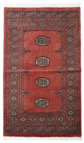 Pakistan Bokhara 2Ply Rug 79X129 Authentic  Oriental Handknotted Dark Red/Beige (Wool, Pakistan)