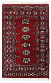 Pakistan Bokhara 2Ply Teppe 80X124 Ekte Orientalsk Håndknyttet Mørk Rød (Ull, Pakistan)