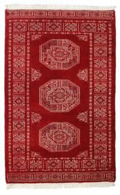 Pakistan Bokhara 2Ply Teppe 75X118 Ekte Orientalsk Håndknyttet Mørk Rød/Rust (Ull, Pakistan)