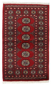 Pakistan Bokhara 2Ply Tæppe 77X127 Ægte Orientalsk Håndknyttet Mørkerød/Rød (Uld, Pakistan)
