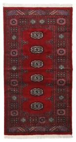 Pakistan Bokhara 2Ply Rug 75X138 Authentic  Oriental Handknotted Dark Red/Dark Brown (Wool, Pakistan)