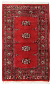 Pakistan Bokhara 2Ply Teppe 79X128 Ekte Orientalsk Håndknyttet Mørk Rød/Rød (Ull, Pakistan)