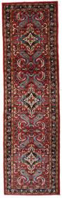 ハマダン 絨毯 83X293 オリエンタル 手織り 廊下 カーペット 深紅色の/濃い茶色 (ウール, ペルシャ/イラン)