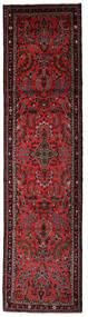 ハマダン 絨毯 81X322 オリエンタル 手織り 廊下 カーペット 深紅色の/濃い茶色 (ウール, ペルシャ/イラン)