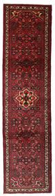 Hamadan Alfombra 76X296 Oriental Hecha A Mano Rojo Oscuro (Lana, Persia/Irán)