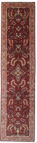 ハマダン 絨毯 72X293 オリエンタル 手織り 廊下 カーペット 深紅色の/濃い茶色 (ウール, ペルシャ/イラン)