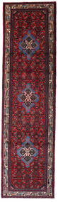 Hamadan Rug 78X290 Authentic  Oriental Handknotted Hallway Runner  Dark Red (Wool, Persia/Iran)