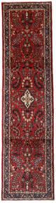 Hamadan Alfombra 80X302 Oriental Hecha A Mano Rojo Oscuro/Negro (Lana, Persia/Irán)