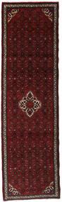 Hamadan Tæppe 83X290 Ægte Orientalsk Håndknyttet Tæppeløber Mørkerød (Uld, Persien/Iran)