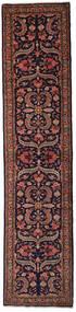 ハマダン 絨毯 77X338 オリエンタル 手織り 廊下 カーペット 紺色の/深紅色の (ウール, ペルシャ/イラン)
