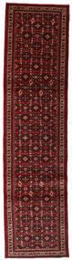 Hamadan Alfombra 72X292 Oriental Hecha A Mano Rojo Oscuro (Lana, Persia/Irán)