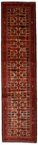 Ardabil Tapis 80X319 D'orient Fait Main Tapis Couloir Rouge/Rouille/Rouge/Marron Foncé (Laine, Perse/Iran)