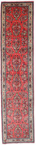Sarough Alfombra 72X311 Oriental Hecha A Mano Marrón Oscuro/Rojo Oscuro (Lana, Persia/Irán)