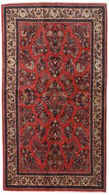 Sarouk Sherkat Farsh Covor 130X232 Orientale Lucrat Manual (Lână, Persia/Iran)