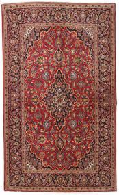 Keszan Dywan 133X222 Orientalny Tkany Ręcznie Ciemnoczerwony/Ciemnobrązowy (Wełna, Persja/Iran)