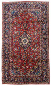 Keshan Alfombra 148X259 Oriental Hecha A Mano Púrpura Oscuro/Rojo Oscuro (Lana, Persia/Irán)