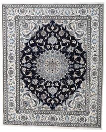 나인 러그 198X238 정품 오리엔탈 수제 라이트 그레이/다크 블루 (울, 페르시아/이란)