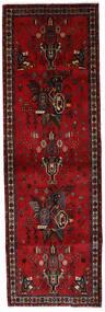 Afshar Teppich  89X280 Echter Orientalischer Handgeknüpfter Läufer Rot/Dunkelbraun/Dunkelrot (Wolle, Persien/Iran)