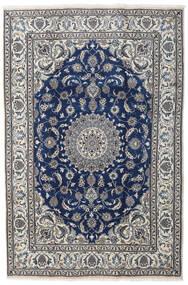 나인 러그 195X296 정품 오리엔탈 수제 다크 블루/베이지 (울, 페르시아/이란)