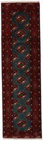 Turkaman Alfombra 84X292 Oriental Hecha A Mano Marrón Oscuro/Rojo Oscuro (Lana, Persia/Irán)