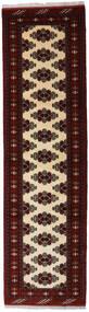 Turkaman Alfombra 80X293 Oriental Hecha A Mano Marrón Oscuro/Rojo Oscuro (Lana, Persia/Irán)