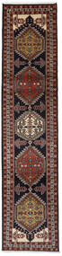 Ardabil Alfombra 68X296 Oriental Hecha A Mano Negro/Gris Oscuro (Lana, Persia/Irán)