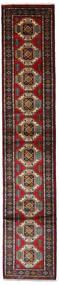 Turkaman Teppe 73X373 Ekte Orientalsk Håndknyttet Teppeløpere Mørk Rød/Svart (Ull, Persia/Iran)